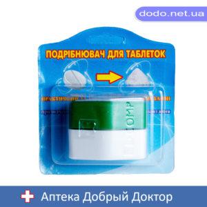 Измельчитель для таблеток DO-DO