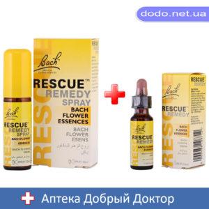 Успокоительное Bach Rescue Remedy спрей 20мл + капли 10мл (Рескью Ремеди)