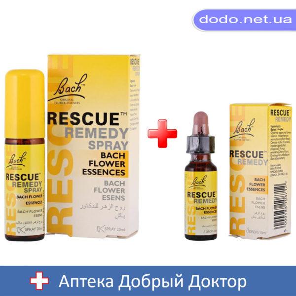 Успокоительное Bach Rescue Remedy спрей 20мл + капли 10мл (Рескью Ремеди)_026872-Аптека Добрый Доктор