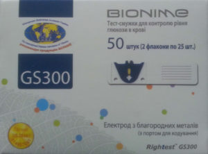 Тест полоски Bionime Rightest GS300  50