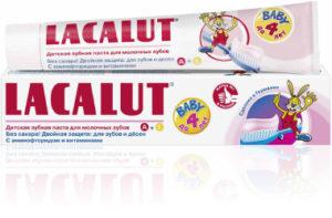 Зубная паста  детская  до 4лет Лакалут 50мл