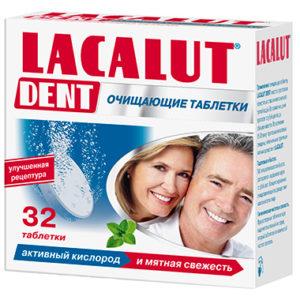 Шипучие таблетки для очистки зубных протезов Лакалут Дент 32 шт.