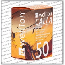 Тест полоски Wellion Calla 50шт.