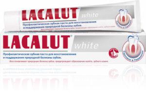 Зубная паста отбеливающая 50мл. Lacalut (Лакалут)