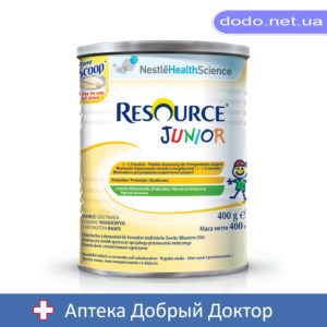 Сухая смесь Resource Junior (Ресурс Джуниор) 400 г Nestle (Нестле)
