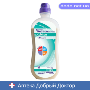 Нутризон Кубизон Адванс Nutrison Advanced Cubison 1000 мл Нутриция (Nutricia)