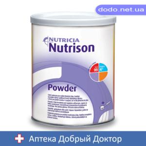 Нутризон Паудер, Nutrison Powder NUTRICIA 430г.