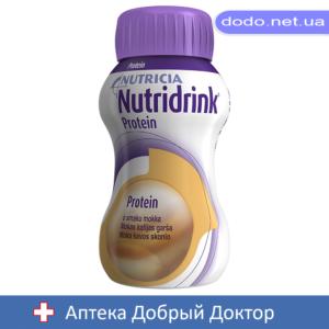 Нутридринк Nutridrink  Protein Нутриция 125мл*4 Мокко