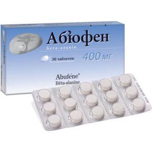 Абьюфен таблетки 400мг, 30шт - Аптека Добрый Доктор