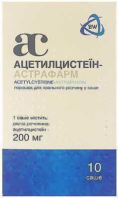 Ацетилцистеин-Астрафарм 200мг саше №10