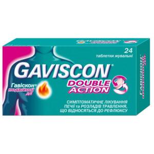 Гавискон двойное дейстие  №24 таблетки жевательные
