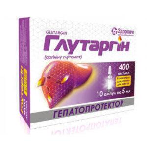 Глутаргин 40% 5мл  №10 ампулы