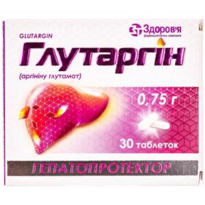Глутаргин 750мг №30 таблетки
