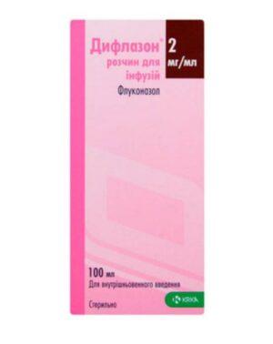 Дифлазон 2мг-мл р-р для инфузий 100мл (Флуконазол)