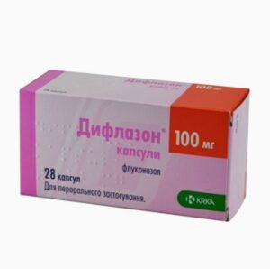 Дифлазон 100мг № 28 капсулы (Флуконазол)