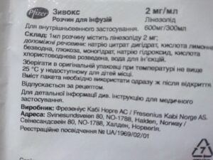 Зивокс 600мг раствор для инфузий 300мл (Линезолид)