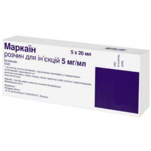 Маркаин 5мг-мл раствор для инъекций флаконы 20мл №5шт Бупивакаин