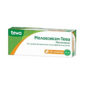 Мелоксикам-Тева 15мг таблетки 10шт