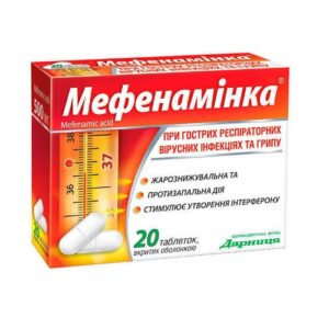 Мефенаминка 500мг таблетки 20шт