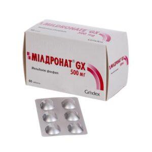Милдронат GX 500мг N60 таблетки (Мельдоний)