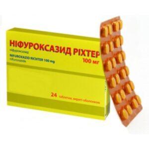 Нифуроксазид 100мг №24 таблетки