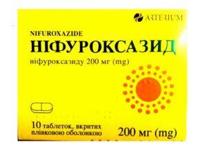 Нифуроксазид 200мг №10