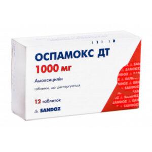 Оспамокс DT 1000мг 12 таблетки (Амоксицилин)