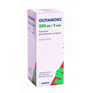 Оспамокс  250мг в 5мл гранулы для суспензии 60мл (Амоксицилин)