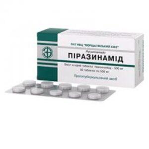Пиразинамид 500мг таблетки 50шт
