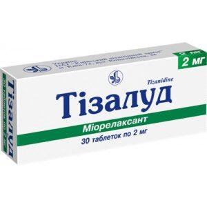 Тизалуд 2мг таблетки 30шт Тизанидин