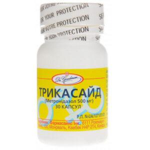Трикасайд 500мг 30 капсулы (Метронидазол)