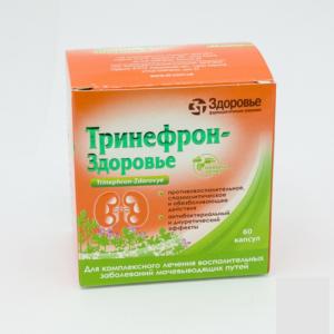 Тринефрон-Здоровъе капсулы 60