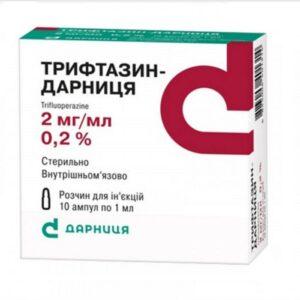 Трифтазин 0,2% раствор для инъекций ампулы 1мл 10шт