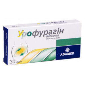 Урофурагин 50мг 30 таблетки (Фурагин)