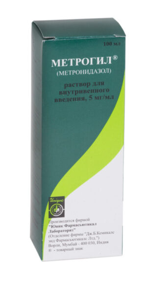 Метрогил 5мг-мл р-р для инфузий 100мл (Метронидазол)