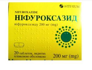 Нифуроксазид таб.0.2г 20