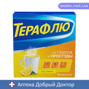 Терафлю горячий напиток в пакетах Лимон 10шт-Аптека Добрый Доктор