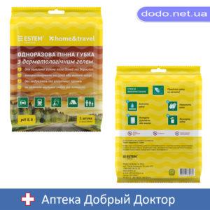 Губка пенная Home&Travel Естем с полотенцем 1-Аптека Добрый Доктор