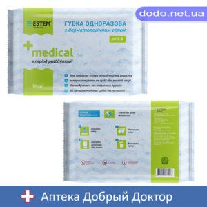 Губка пенная Medica Естем 10 - Аптека Добрий Доктор