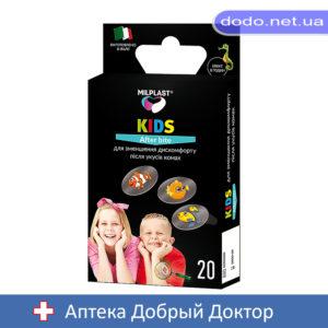 Лейкопластырь детский после укусов насекомых  Milplast Kids after bite (Милпласт)
