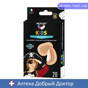 Лейкопластырь стерильный для глаз Milplast KIDS Occlusive (Милпласт)
