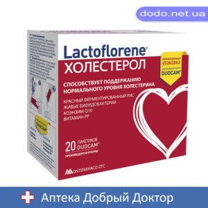 Лактофлорене COLESTEROLO саше 20 (Lactoflorene)-Аптека Добрый Доктор