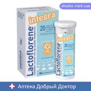Лактофлорене INTEGRA жевательные таблетки 20 (Lactoflorene)-Аптека Добрый Доктор