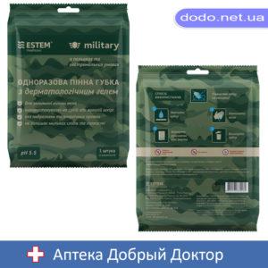 Губка пенная Military Естем с полотенцем 1-Аптека Добрый Доктор