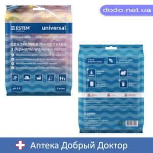 Губка пенная Universal Естем 1-Аптека Добрый Доктор