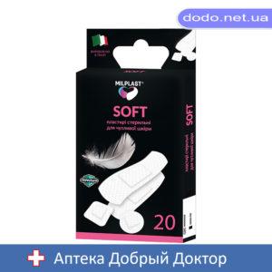 Лейкопластырь для чувствительной кожи Milplast Soft (Милпласт)