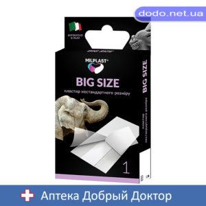 Лейкопластырь Milplast Big Size (Милпласт)