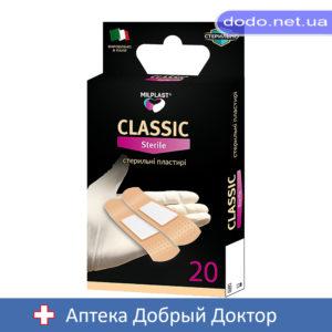 Лейкопластырь стерильный Milplast Classic (Милпласт)