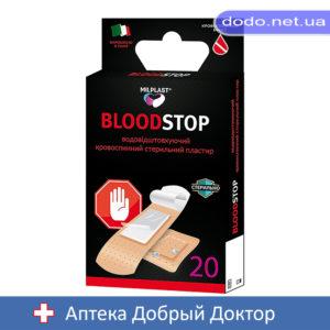 Лейкопластырь кровоостанавливающий стерильный Milplast Blood Stop (Милпласт)