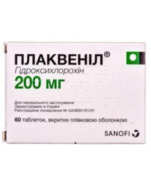Плаквенил 200мг №60 таблетки (Гидроксихлорохин)